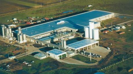 La Serenísima - Planta Industrial Trenque Lauquen