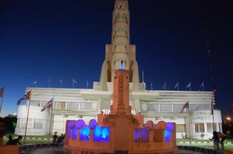 Güaminí - Palacio Municipal